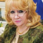 Буслова Галина