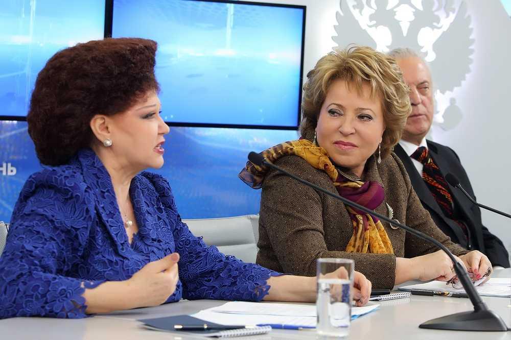 Конференция Матери России Валентина Петренко и Валентина Матвиенко
