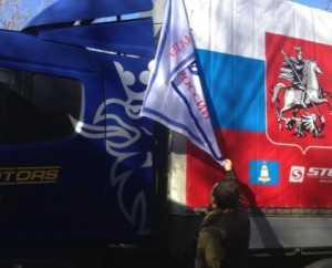 гуманитарная помощь Крыму
