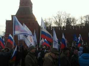 концерт в поддержку Крыма