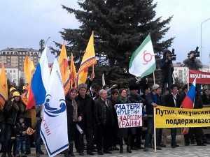 Региональное отделение Матери России в Ингушетии приняло участие в митинге в поддержку Крыма и Севастополя