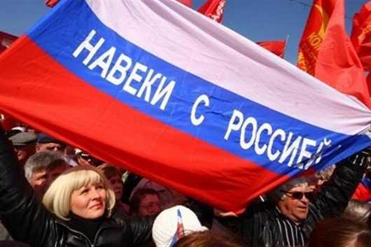 Крым и Россия вместе!