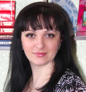 МАРУШКИНА Наталья Александровна