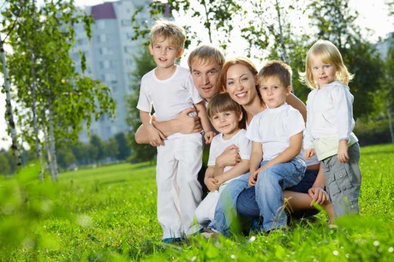 Конкурс для многодетных семей - присылайте фото!