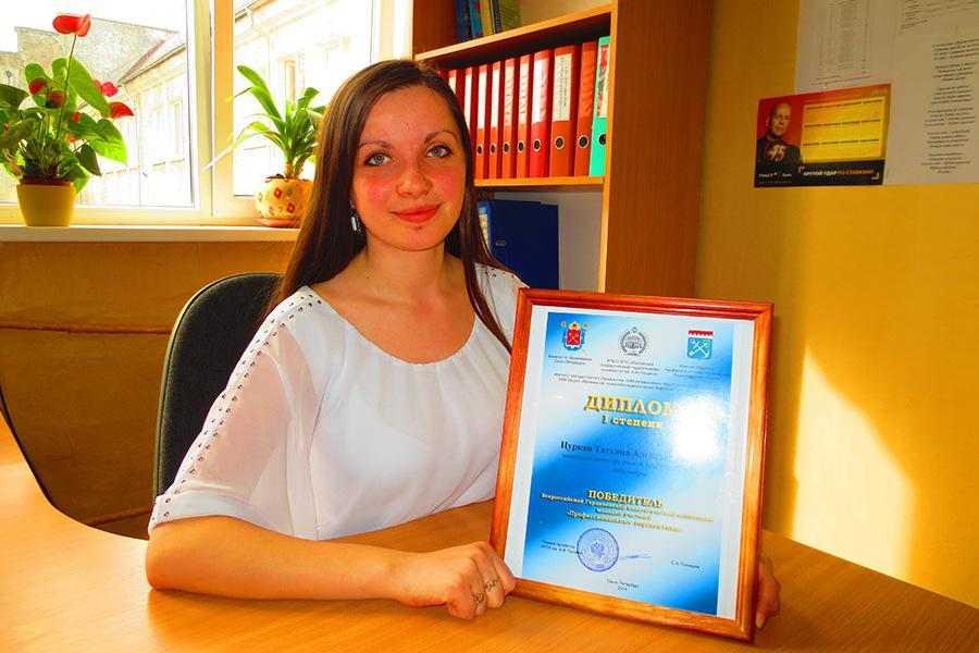 Татьяна Цуркан - победитель Всероссийской педагогической Олимпиады