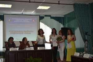 КЧР, конференция Актульные проблемы современной семьи