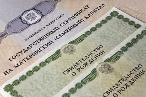 65-тысячный сертификат на материнский капитал вручили в Приморском крае