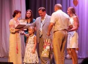 В День семьи, любви и верности наградили лучшие семьи