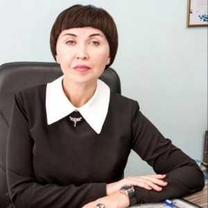 ГАНИЕВА Ирина Александровна