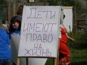 В Ульяновской области продолжается акция «Дети имеют право на жизнь»