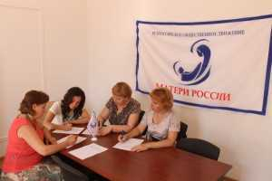 На Кубани проходит акция «Дети имеют право на жизнь!»