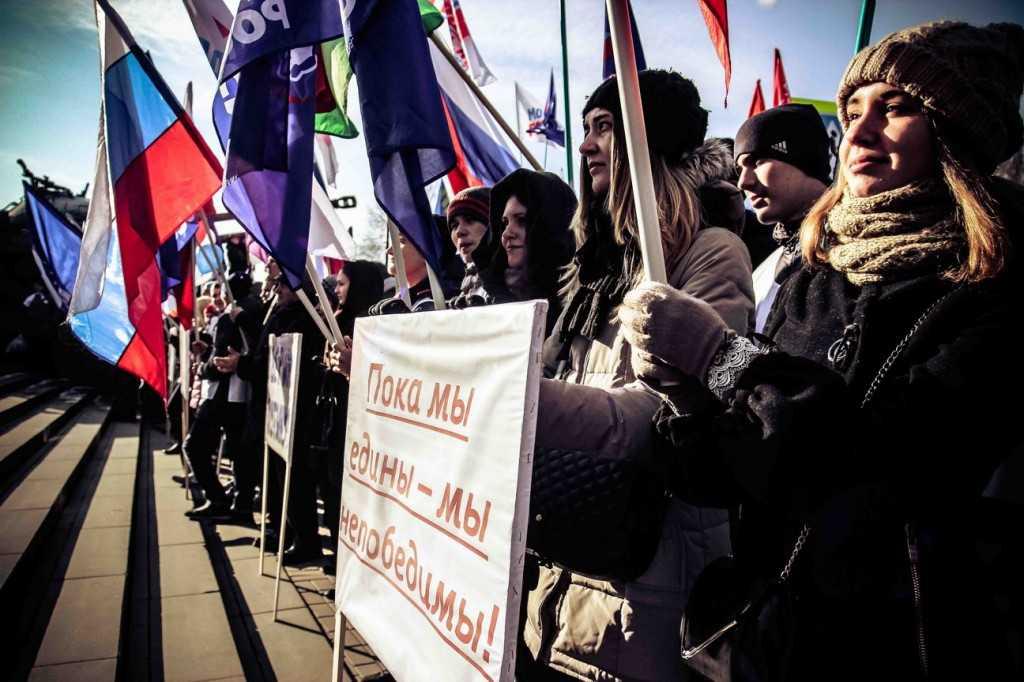 День народного единства отпраздновали  Белгороде и Белгородской области