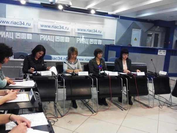 В Волгограде прошла презентация проекта «Путь к успеху»