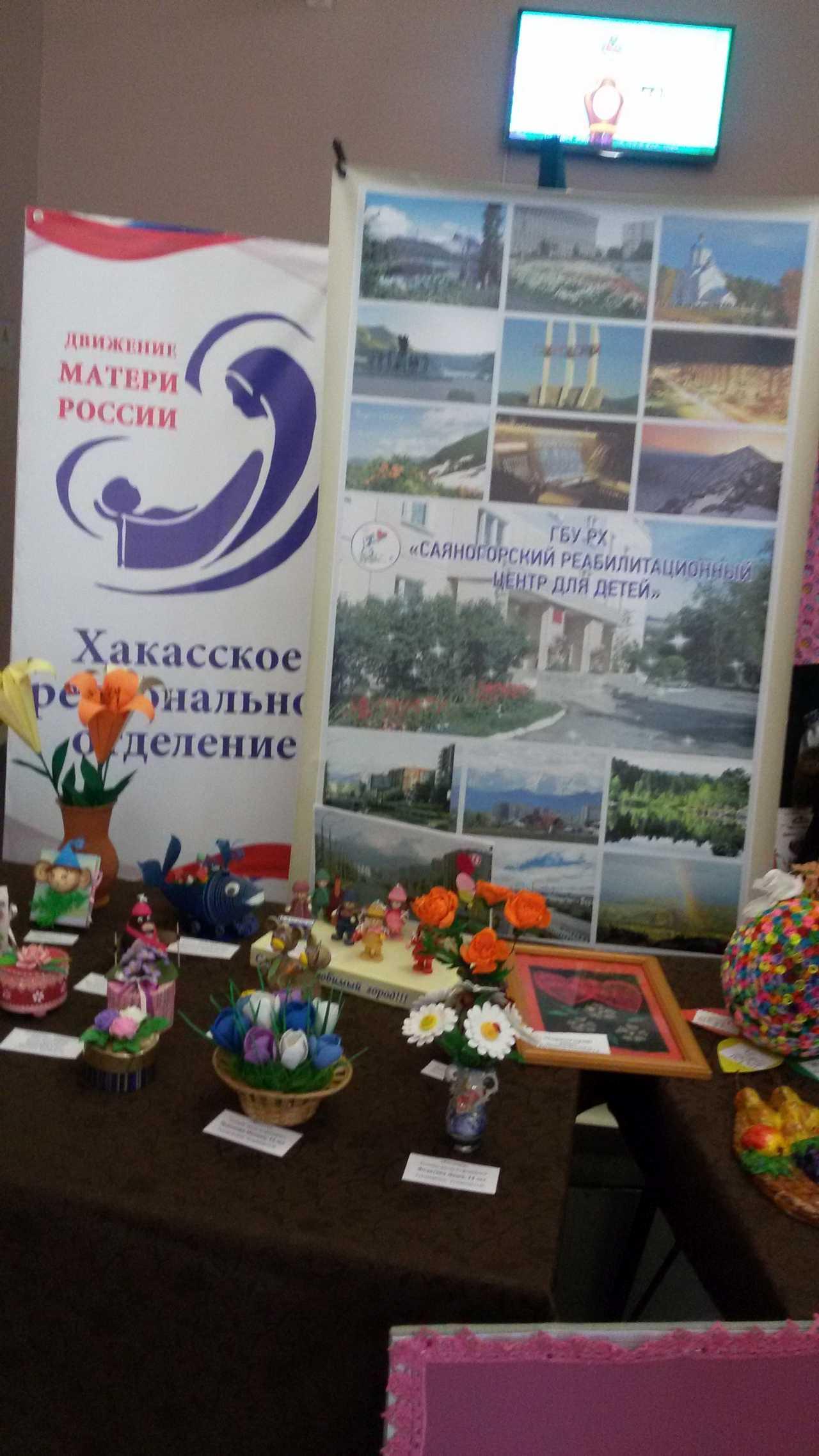 Фестиваль детей с овз