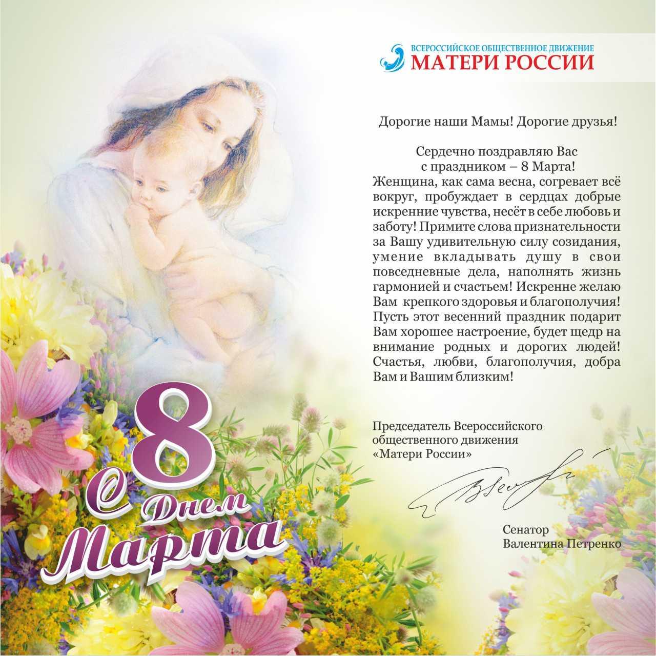 Красивые поздравления с Днем рождения маме - Новости на KP 5