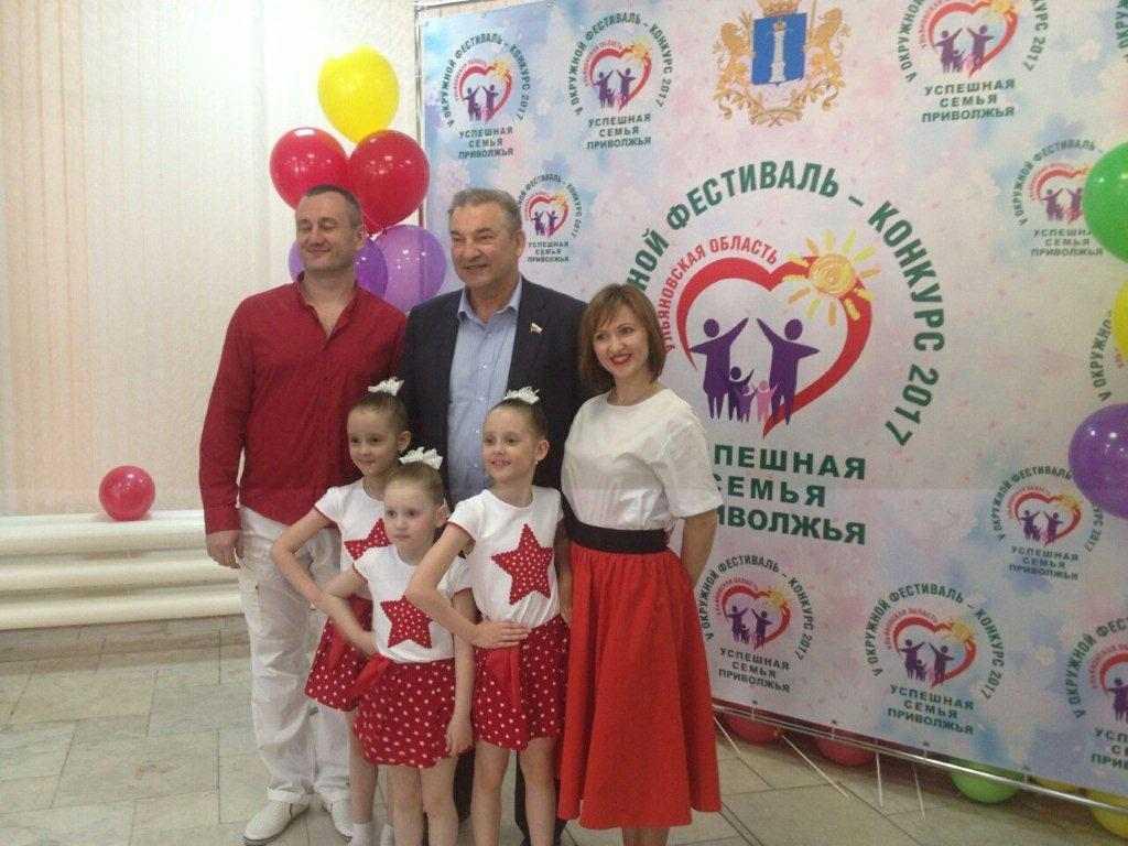Конкурс лучшая семья россии