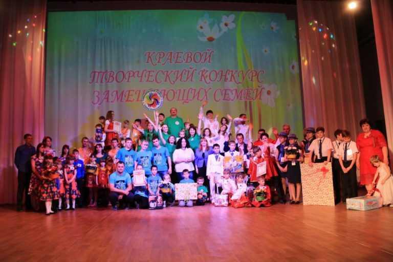 семьи - участники конкурса (2)