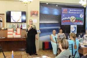 """В Центре"""" Общение"""" при Центральной библиотеке состоялась  очередная встреча, посвященная празднованию 220 - летия  имама Шамиля и предстоящему дню Конституции Республики Дагестан."""