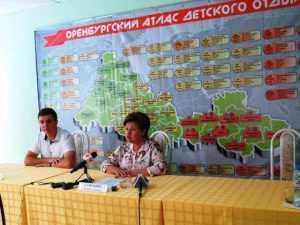 Приоритетами в организации летнего детского отдыха в Оренбуржье остаются безопасность и качество - 6