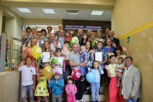 Встреча с семьями-победителями конкурса «Семья года»