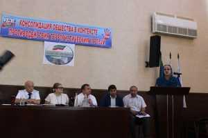 В Дербенте прошел антитеррористический форум