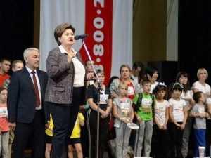 Оренбург присоединился к общероссийской акции «Дистанция доверия»