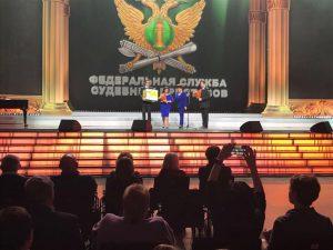 Валентина Петренко поздравила с профессиональным праздником судебных приставов РФ