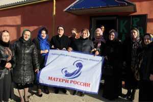Зональная конференция «Крепкая семья- стабильное государство» прошла в Хунзахском районе