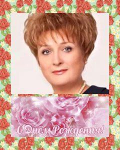 Уважаемая Вера Ростиславовна!