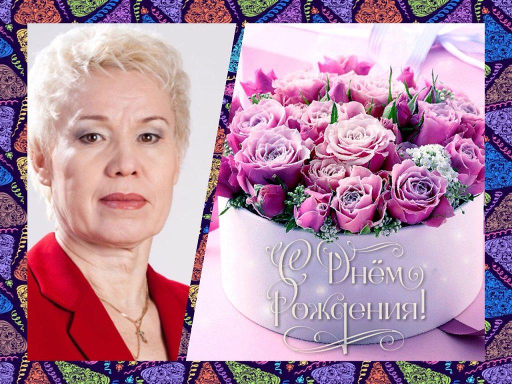 уважаемая Рима Акбердиновна!