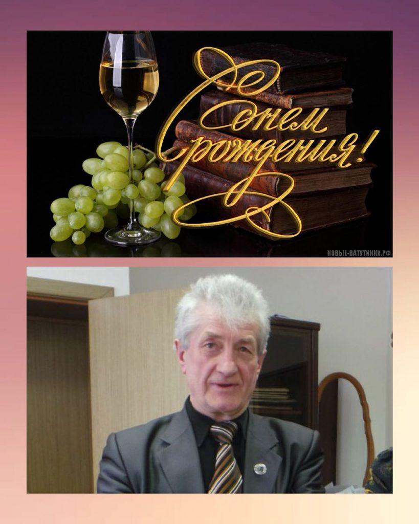 С Днём Рождения поздравляем заместителя руководителя регионального отделения Вологодской области!