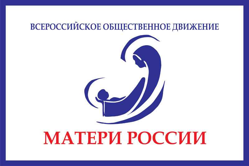 Флаг Матери России 1350х900