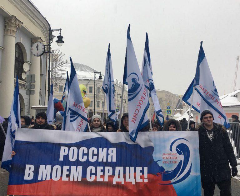 «Матери России» приняли участие в патриотическом митинге, который прошел на Васильевском спуске в Москве.