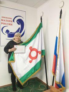 Общественные наблюдатели от Республики Ингушетии