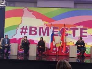 IMG-20180210-В Оренбуржье дан старт Году добровольчества