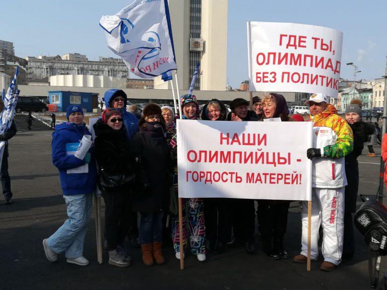 Наши МАМОЧКИ с Владивостока приняли участие в митинге в своём регионе