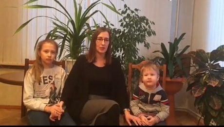 Наши мамы поддерживают В.В. Путина