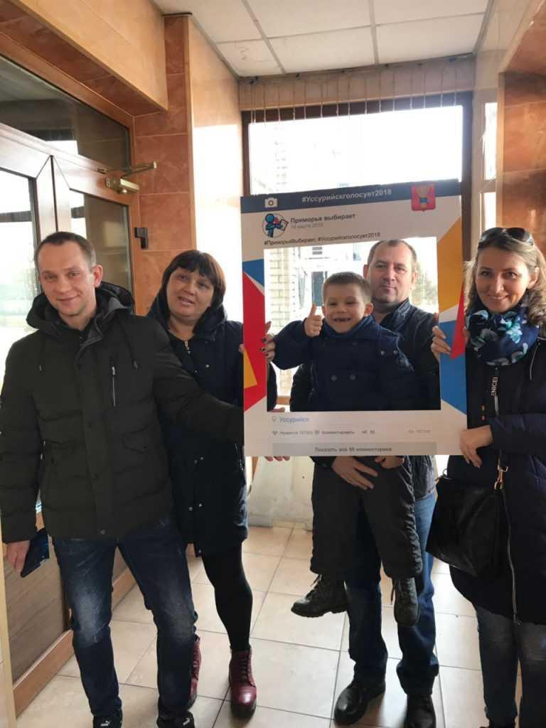 Все вместе пошли на выборы участники регионального отделения Приморского края