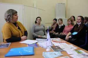 «Круглый стол на базе ГУЗ «Липецкая районная больница» по вопросам благоприятной беременности женщин и консультированию по мерам социальной поддержки