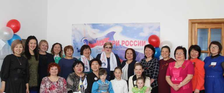 «МАТЕРИ РОССИИ» в Бурятии поддержали социально-значимые проекты