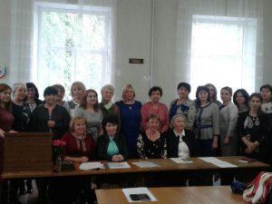 Отчетно - выборное собрание регионального отделения Российского детского фонда.