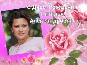 Поздравляем Руководителя регионального отделения Воронежской области.