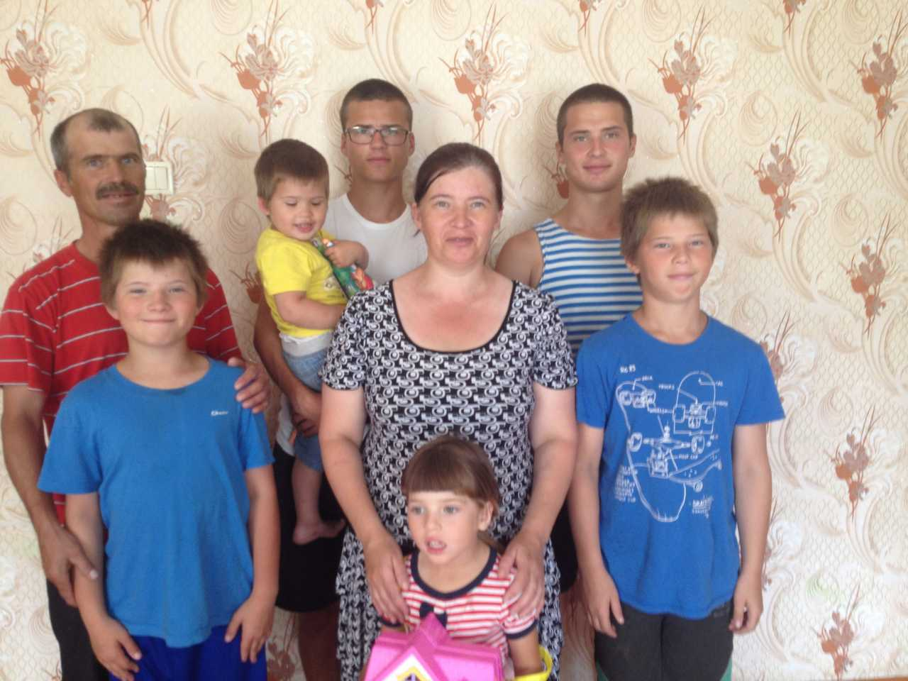 помощь семье Свердловская область