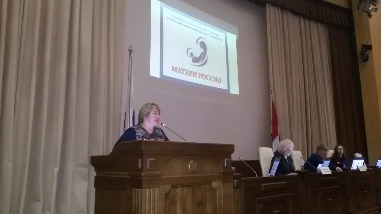 Деятельность НКО поддерживается администрацией Приморского края