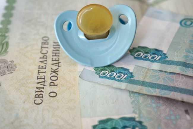 КЧР, денежные выплаты