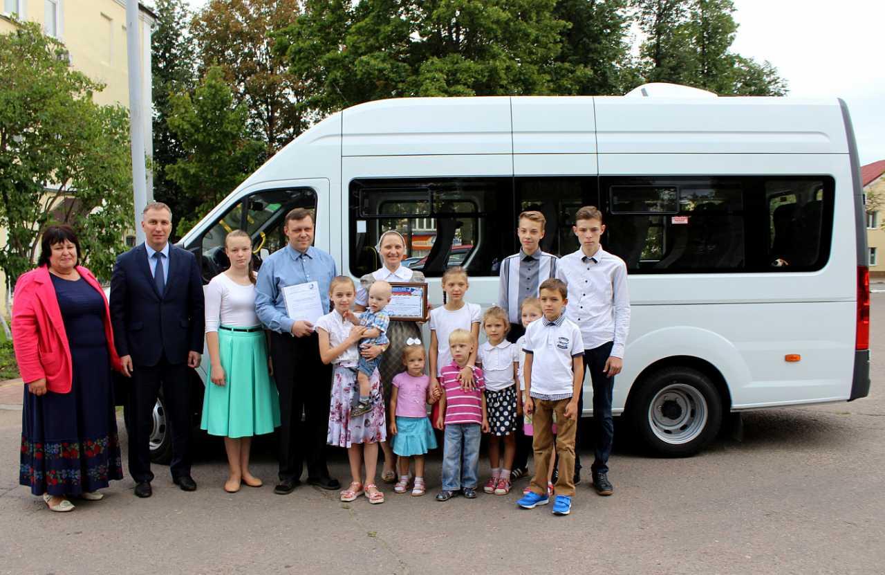 Многодетная семья из Наро-Фоминска.