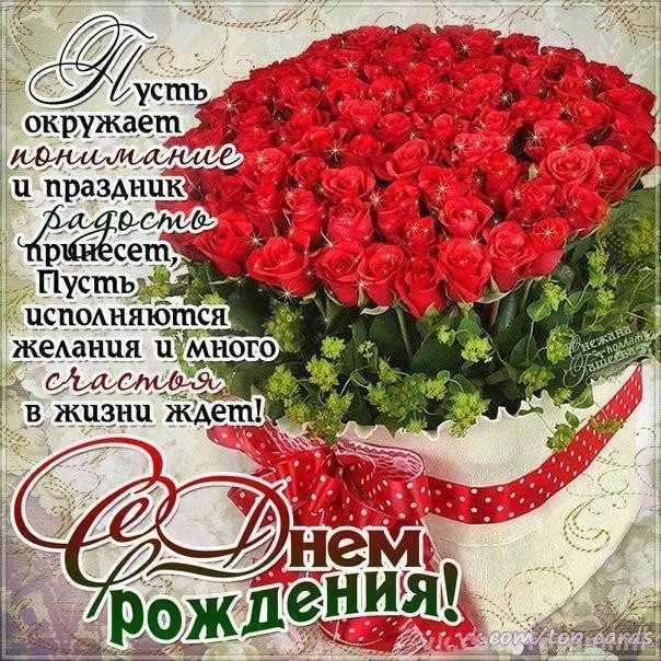 Уважаемая Валентина Александровна, С ДНЕМ РОЖДЕНИЯ!!!