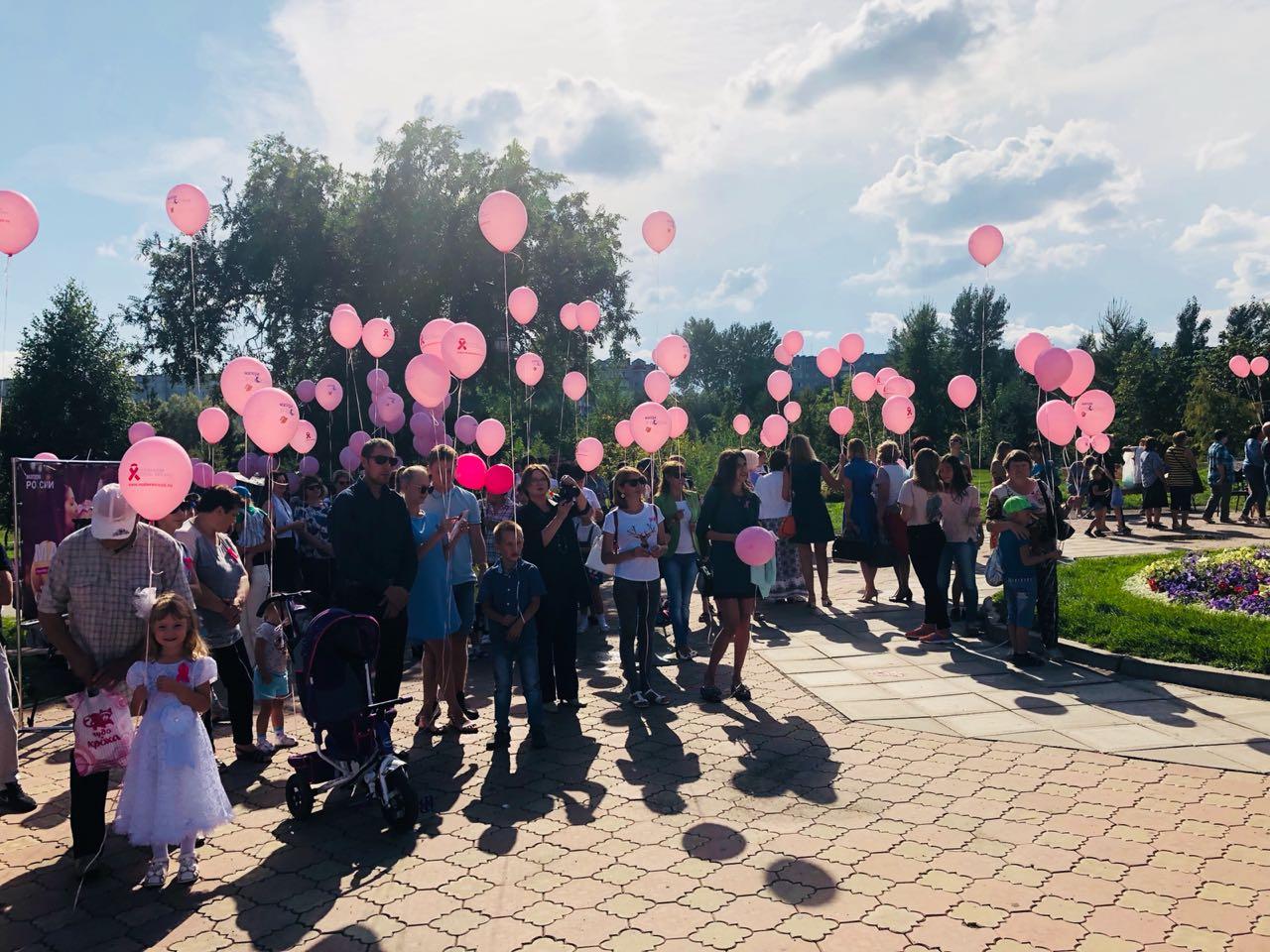 Торжественная акция «Розовая ленточка»в Преображенском парке Хакасии.