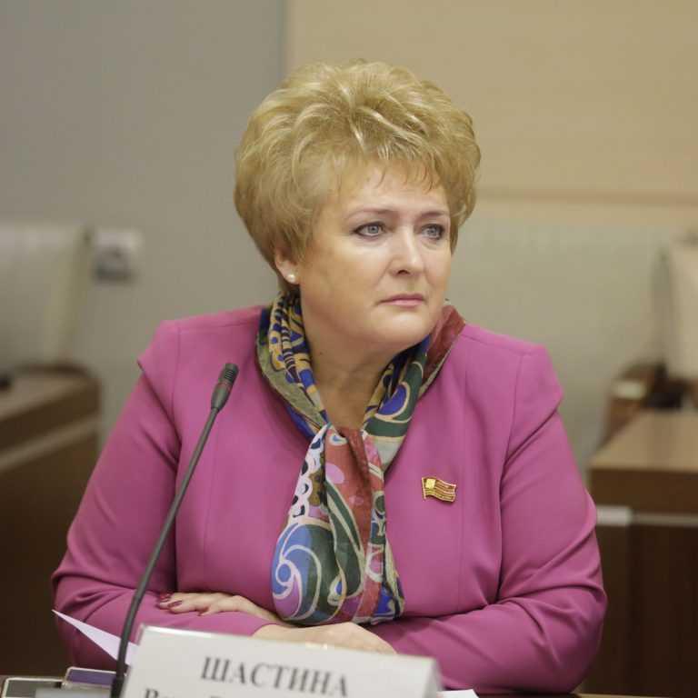 ШАСТИНА  Вера Ростиславовна