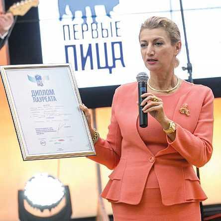Намазова-Баранова Лейла Сеймуровна